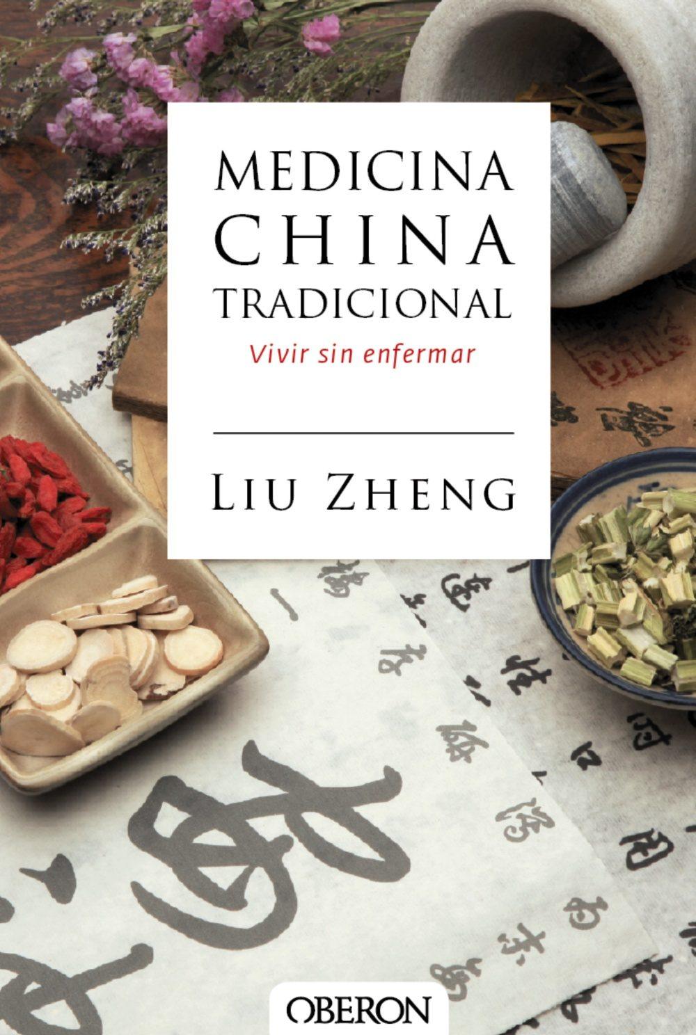 liu-zheng-medicina-tradicional-china